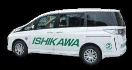 石川自動車教習所|送迎車